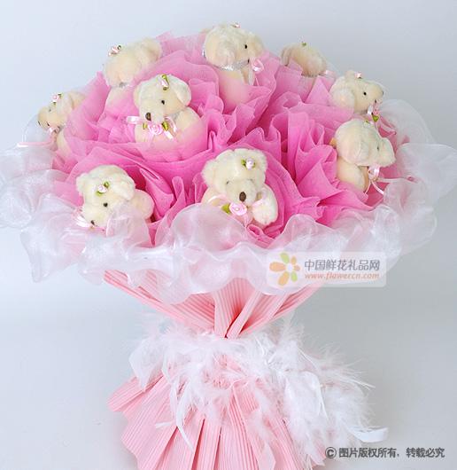 [原创设计]粉色之梦----泰迪小熊11只,网纱 公仔花束