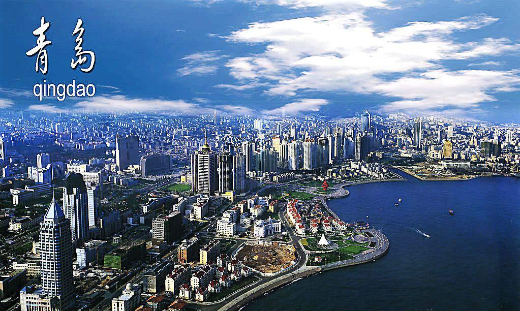青岛——中国最具幸福感城市.