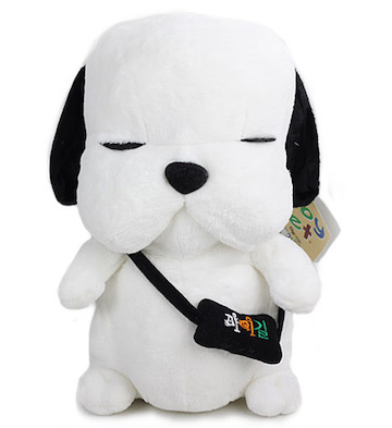 白色狗狗(30cm)