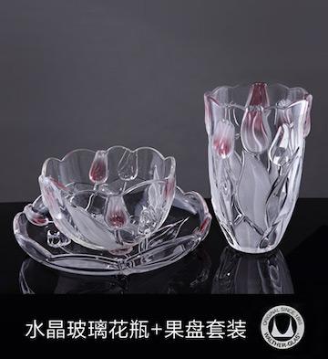 郁金香花瓶水果盘套装