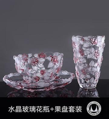 红玫瑰花瓶水果盘套装