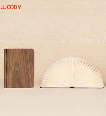 woody書燈木質led折疊usb書本燈-時尚版(黑胡桃)