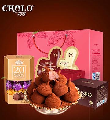 花漾年华巧克力礼盒大礼包
