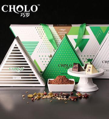 钻石形巧克力礼盒