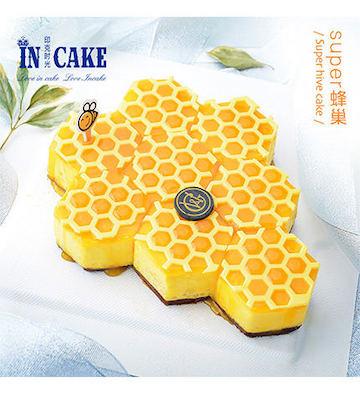 超级蜂巢(1.8磅)
