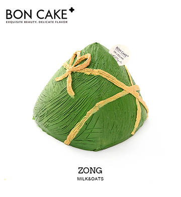 一顆撐爆ZONG(1.5磅)