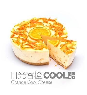 日光香橙 COOL酪(1.8磅)