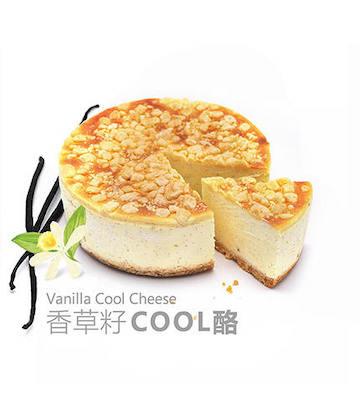 香草籽COOL酪(1.8磅)