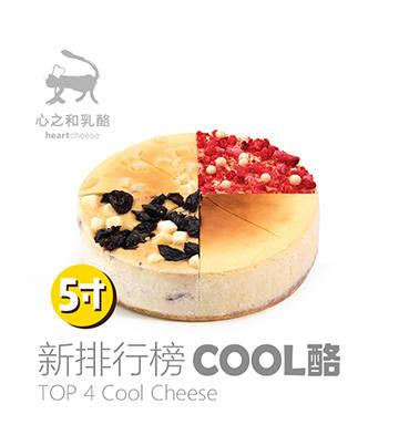 5寸新排行榜COOL酪(5寸/0.86磅)