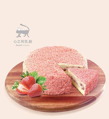 草莓北海道雙層(5寸/0.86磅)