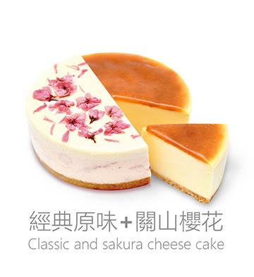 樱花原味双拼COOL酪(6寸/1.5磅)