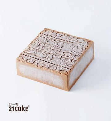 汉砖(1磅)