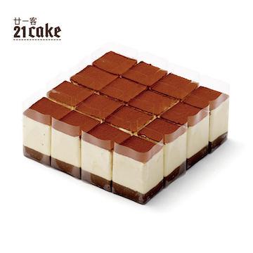 黑白巧克力慕斯(2磅)+方形蜡烛