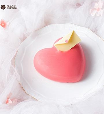 爱的告白慕斯蛋糕(400g)