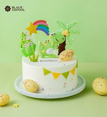小恐龙乐园儿童蛋糕(1磅)