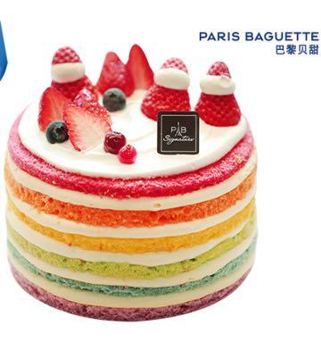彩虹蛋糕(6英寸)