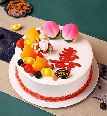 寿山曲鲜奶蛋糕(6号无寿字)