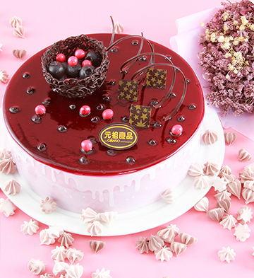 照红妆慕思蛋糕(莓果仲夏)(6号)