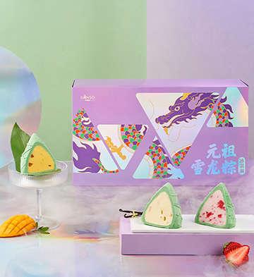 雪龙粽礼盒