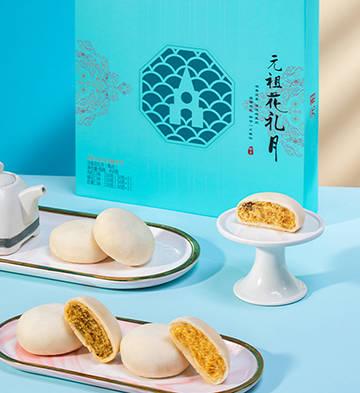 元祖花禮月(蘇式糕點)
