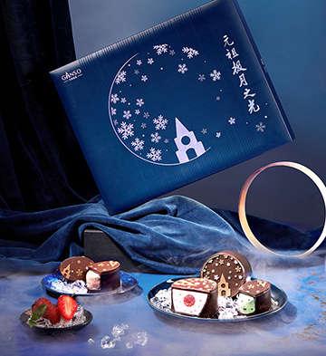 498型元祖極月之光禮盒