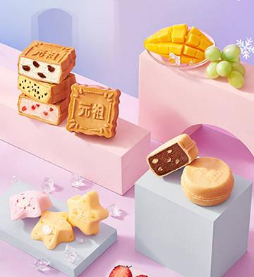 378型元祖雪中集禮盒