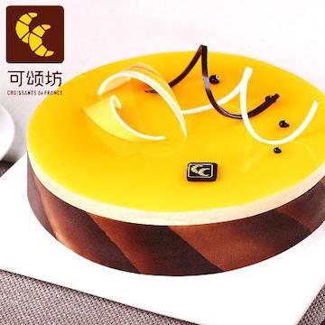 百果香慕斯(8寸)