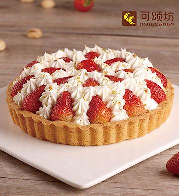 草莓派(8寸)