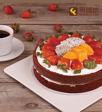 红丝绒裸蛋糕(8寸)