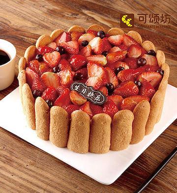 夏洛特蛋糕(8寸)