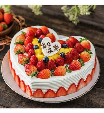 心语心愿蛋糕(约2磅)