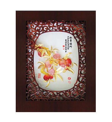 紫轩-桃李满门