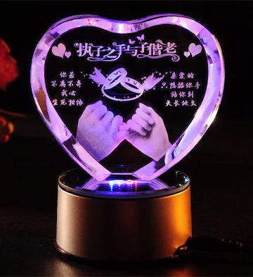 心形3D水晶内雕执子之手