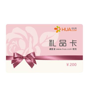 花礼网礼品卡200面值(实物卡)