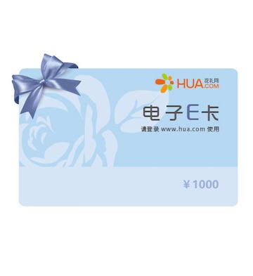 花礼网礼品卡1000面值(实物卡)