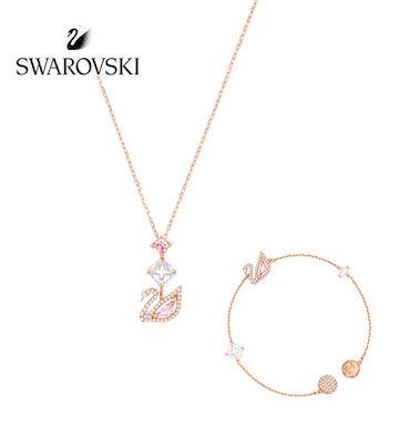 施华洛世奇DAZZLING SWAN手链+项链套装