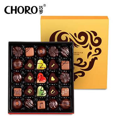 情迷威尼斯多口味夹心巧克力礼盒装25颗