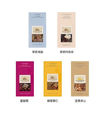 德国进口LAUENSTEIN城堡手工巧克力排块混合口味5盒