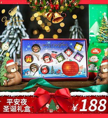 圣诞巧克力礼盒