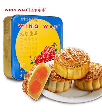 香港元朗荣华/双黄白莲蓉月饼