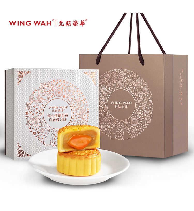 2013情人节礼物排行_中秋节为什么要吃月饼?-花礼网(中国鲜花礼品网)