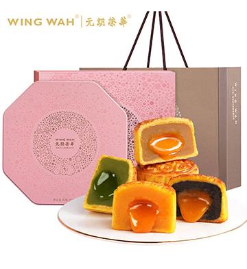 香港元朗荣华致味流心迷你精选月饼
