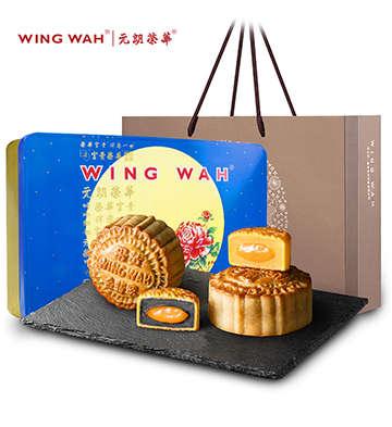 元朗荣华精选混合口味流心+蛋黄莲蓉月饼