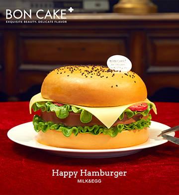 快乐肥宅堡(1.3磅)