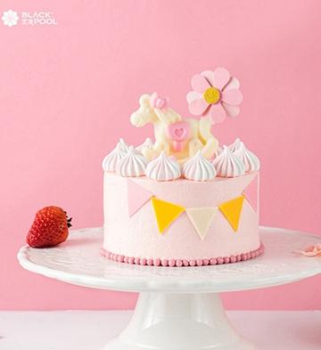 梦幻童话儿童蛋糕(1磅)