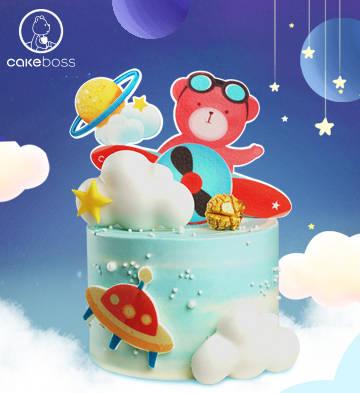 宇宙冒险家儿童生日蛋糕(4寸)
