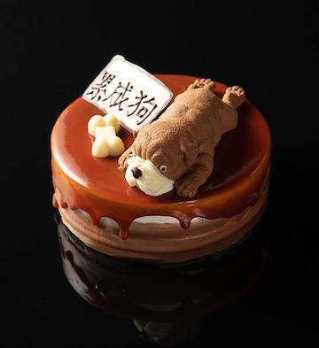 累成狗焦糖海盐奶油蛋糕(6寸)
