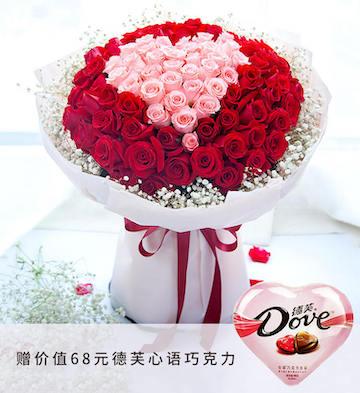 99枝玫瑰赠德芙心语巧克力